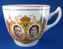 Coronation Cup Only 1937 King George VI Queen Elizabeth II Princesses Royal Souvenir Teacup