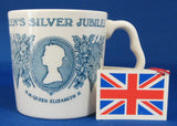 Queen Elizabeth II Jubilee Mug 1977 Teal Transfer Mint Tags Turquois Transfer