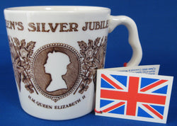 Queen Elizabeth II Jubilee Mug Brown Transferware Mint Tags 1977