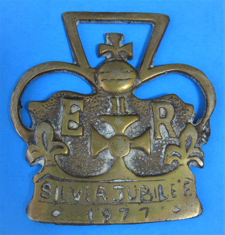 Horse Brass Queen Elizabeth II Crown 1977 Silver Jubilee Harness Ornament