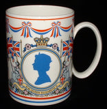 Wedgwood 1977 Queen Elizabeth II Silver Jubilee Large Mug Fancy