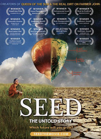 SEED:UNTOLD STORY
