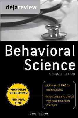 Deja Review Behavioral Science (Deja Review)