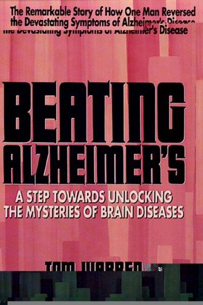 Beating Alzheimer's: A Step Towards Unlocking the Mysteries of Brain Diseases