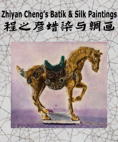 Zhiyan Cheng's Batik & Silk Paintings