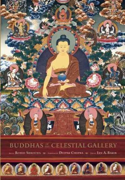 Buddhas of the Celestial Gallery (Celestial Gallery)