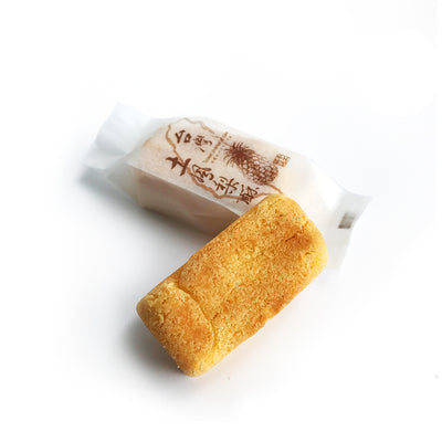 Taiwanese Pineapple Cookies 台湾凤梨酥