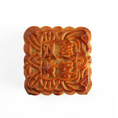 White Lotus & D/Yolk Moon Cake 双黄莲蓉