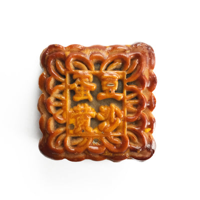 Red Bean Single Yolk Moon Cake 蛋黄豆沙