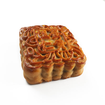 Mixed Nuts & Egg Yolk Moon Cake 五仁蛋黄