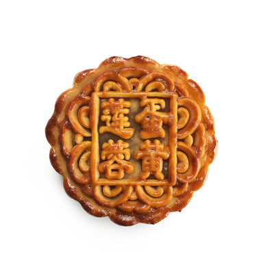 White Lotus Single Yolk Moon Cake    莲蓉蛋黄