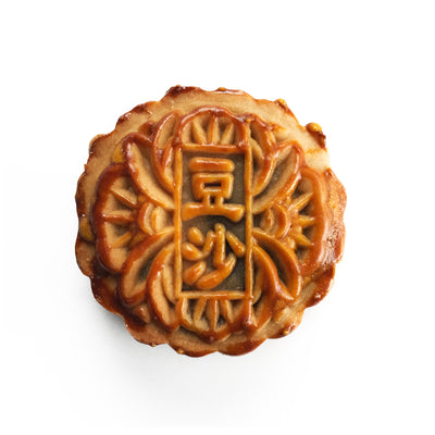 Red Bean Moon Cake                 豆沙月饼