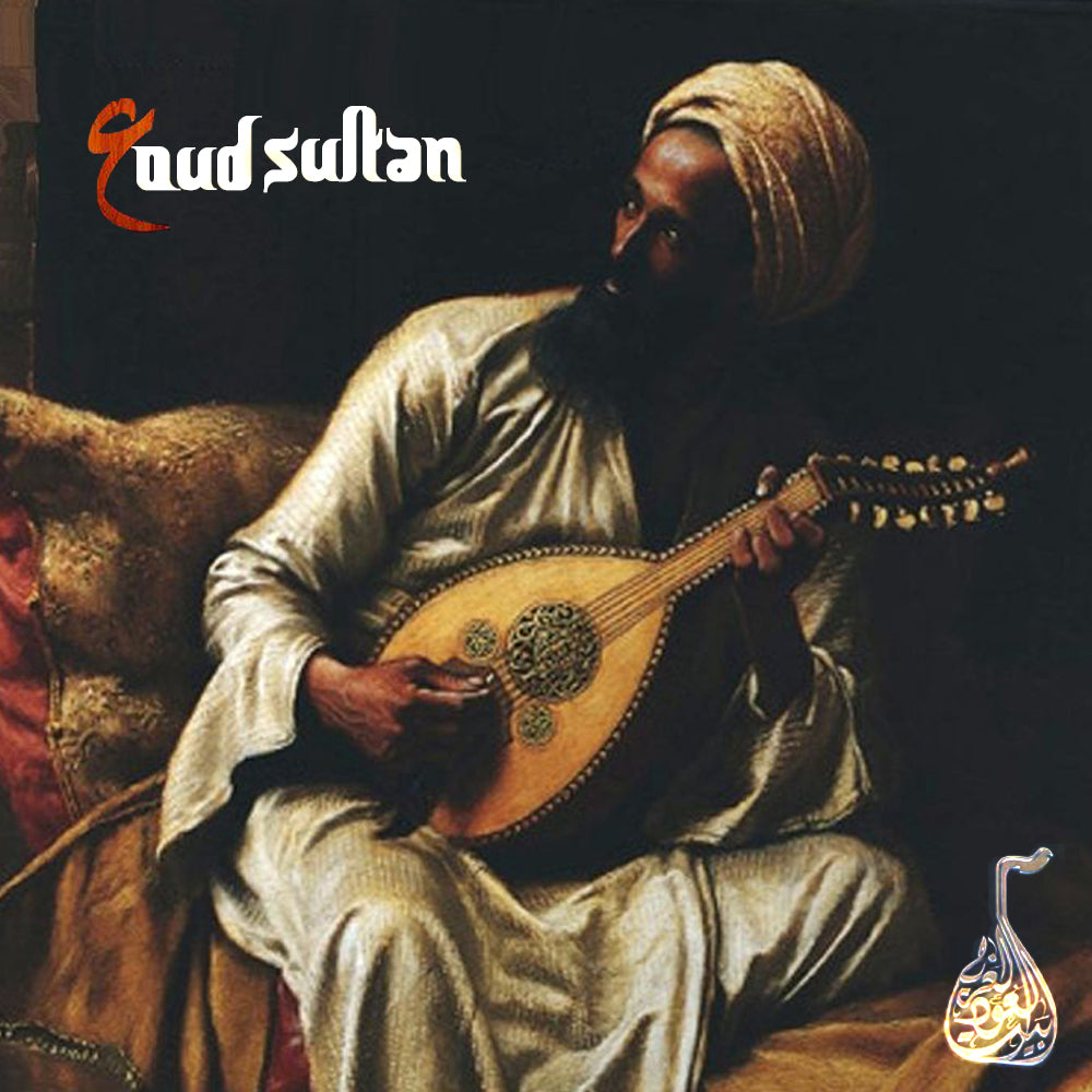 Oud Sultan 1 - Sonic Sound Supply - drum kits, construction kits, vst, loops and samples, free producer kits, producer sounds, make beats
