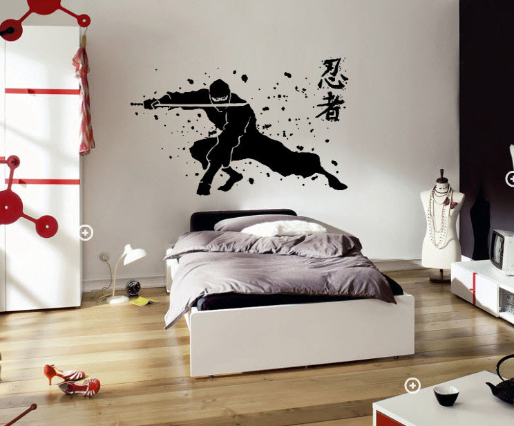 ik639 Wall Decal Sticker Ninja Japan spy defender fighter warrior