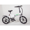 Image of Green Bike USA Model GB SMART Folding Electric Bike - Chargd Electric Bikes