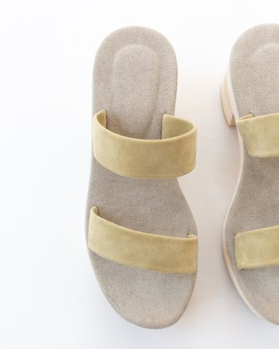 Romy Double Strap Clog in Sauterne