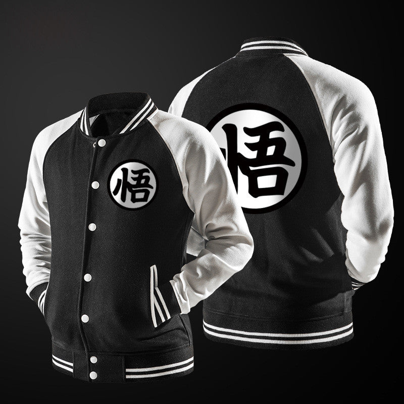 Japanese Dragon Ball Goku Varsity Jacket