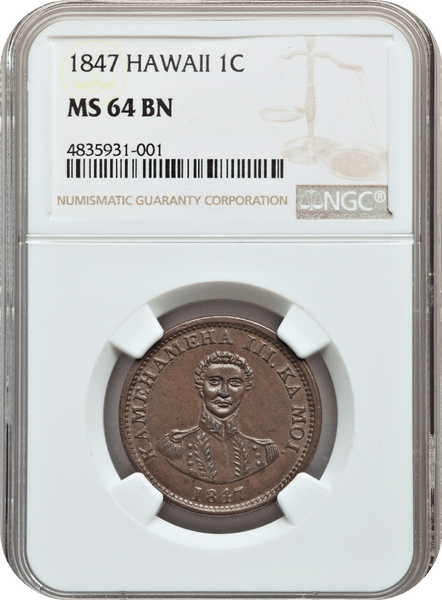 1847 Hawaii 1C NGC MS64