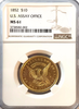 1852 U.S. Assay Office Of Gold NGC MS61