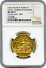 1853 American Institute Gold Medal 28 mm 22K NGC MS60 PL