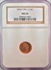 1854 Type II $1.00 NGC AU53 Gold Dollar
