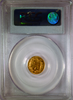 1854 Type II $1.00 PCGS AU55 Gold Dollar
