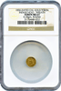 1856-Dated Cal Gold Token. Indian Head -Wreath 1/2 Size NGC MS67
