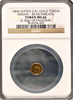 1860 California Series. Harts Coins of the West. Octagonal 25c  NGC MS66