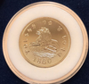 Gold Commemorative of the 1860 $5.00 Gold Mormon