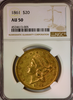 1861 $20 Gold Liberty NGC AU50 Double Eagle