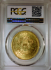 1861 $20 Gold Liberty PCGS AU53 Double Eagle