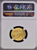 1861 $5.00 Gold Liberty Civil War Era Gold. NGC AU58