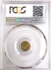 "1866 Cal Gold 50c Bg-1006 Round Liberty ""Frontier and Co S.F."" ""Bright Yellow Raised Devices"" PCGS MS61"