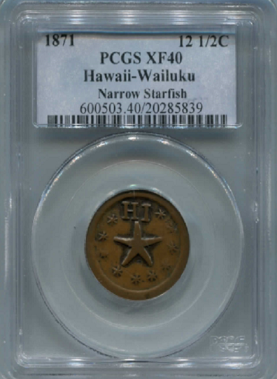 1871 12.5C Wailuku Plantation, 12 1/2 Cents, Narrow Starfish. PCGS XF40