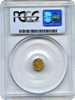 1871 California Fractional 25c BG-838 PCGS AU58