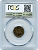 1871 Hawaii-Wailuku 1/2 Real Narrow Starfish PCGS XF40