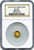 1875 California Fractional 50c BG-934 Octagonal Small Headf Indian NGC MS63 PL