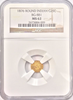 "1876 California Gold 25c BG-881 Round Indian ""C.Morig S.F.""  NGC MS62"