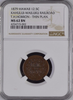 1879 HAWAII KAHULUI-WAILUKU RAILROAD T.H.HOBRON - THIN PLAN. 12.5C NGC MS62BN