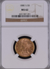1880-S $5 Gold Liberty NGC MS62 P.Q.