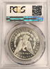 1880-S Morgan Silver $1.00 PCGS MS66PL