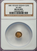1881 Cal Gold 25C BG-887 Round Large Head Indian NGC MS64 Deep Mirror Prooflike