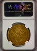 1882-CC $20 Gold Liberty NGC XF45 Double Eagle