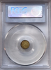 1882 California Fractional Gold 25c BG-892 PCGS MS64. Very Rare. High Rarity 7!!
