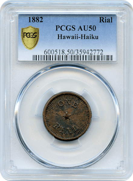 1882 Hawaii Haiku RIAL PCGS AU50