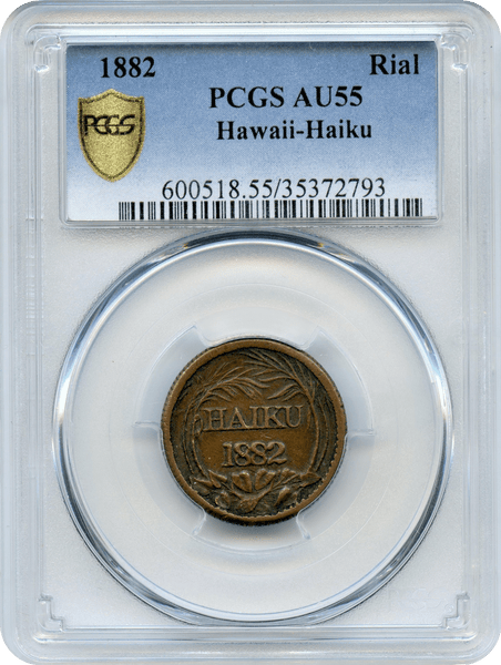 1882 Hawaii Haiku RIAL PCGS AU55