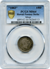 """1883"" 1/8 Dollar Hawaii Fantasy Strike PCGS MS64 SILVER"