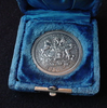 "1884 U.S. Mint Silver Medal Gem Unc  ""1000/1000 Pure Silver"" ""Rarity 7"" ""Original Case"""