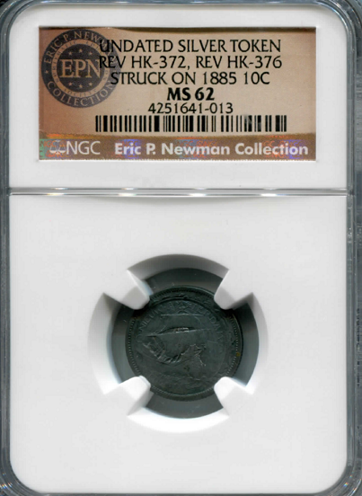 1885 10c NGC MS62 Overstruck With The Reverse of The Henry Hudson Dollar (HK-372) On One Side Of The Dime, and The Reverse of Thet Fulton Dollar (HK-376) on The Other Side of The Dime