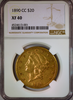 1890-CC $20 Gold Liberty NGC XF40  Double Eagle